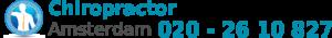 Chiropractor-Amsterdam-Logo-1